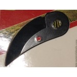 Replacement blade for  31150